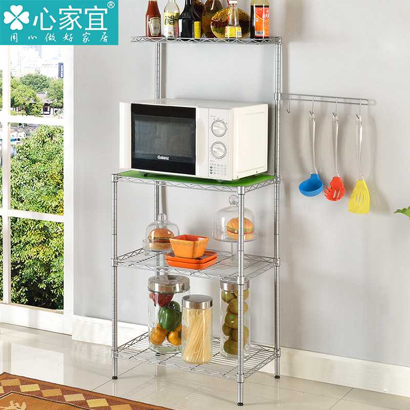buy heart ikea microwave shelf