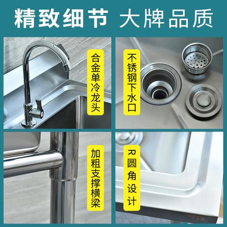 stainless steel sink single sink wash