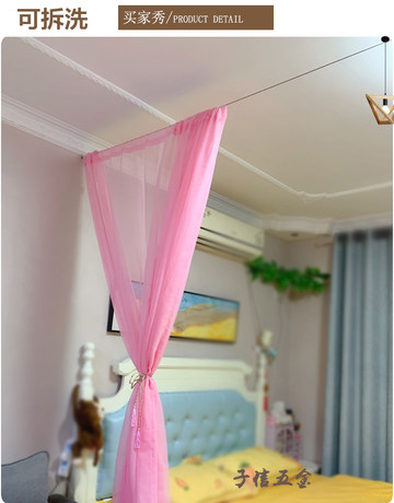 partition curtain steel wire curtain