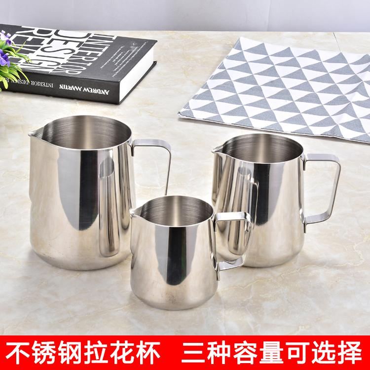 咖啡奶泡杯購物比價-FindPrice 價格網
