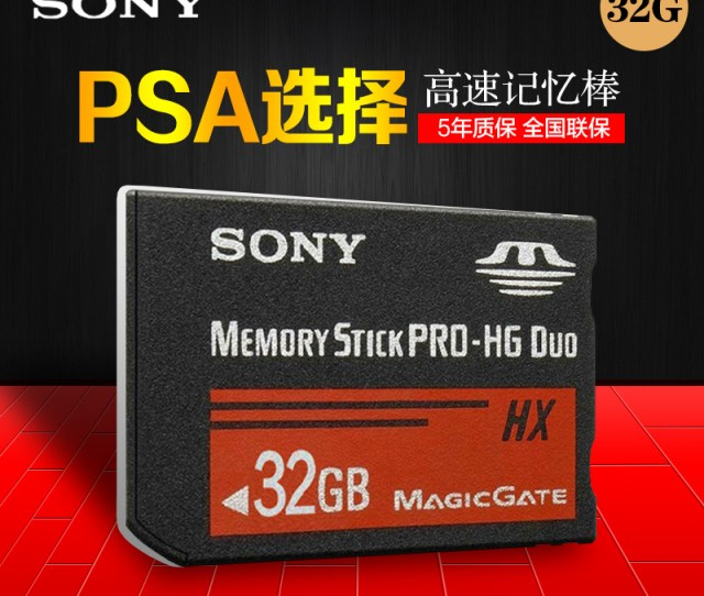 Sony Sony Memory Stick Memory Stick Ms Hx 32g Rod Ms Card Psp Memory Card Memory Stick Red Stick Camera Special Offer Free Shipping