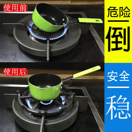 small pot rack auxiliary cooking stove rack