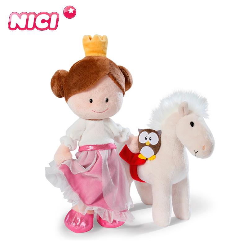 德國NICI布娃娃公仔可愛公主毛絨玩具_熱品庫_性價比 省錢購