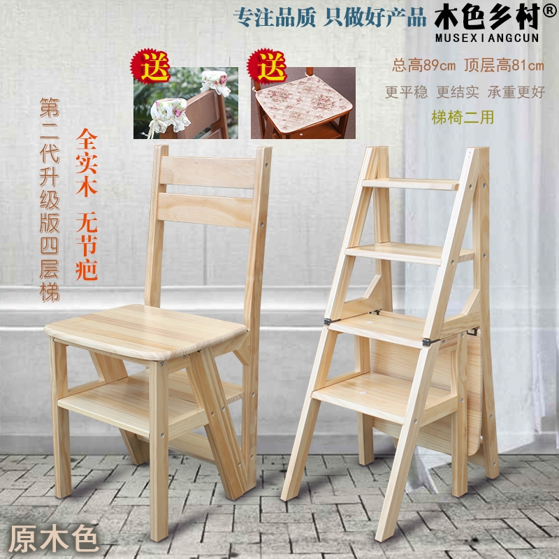 Free Shipping All Solid Wood Ladder Chair Second Generation   Second Generation Wood Stairs   Presentation Transcript   Basement Stairs   Staten Island Ny   Stair Treads   Brooklyn Ny