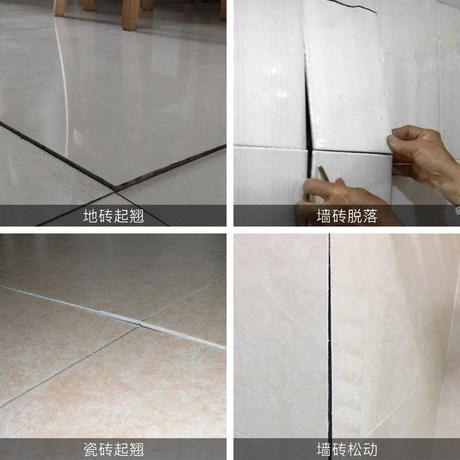 tile adhesive strong adhesive tile