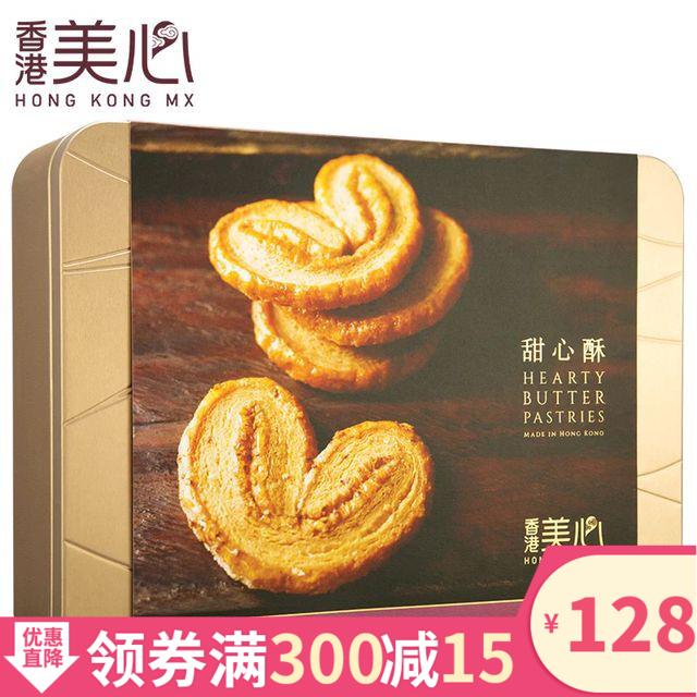 香港美心甜心酥-網拍與PTT人氣推薦-2020年4月|飛比價格