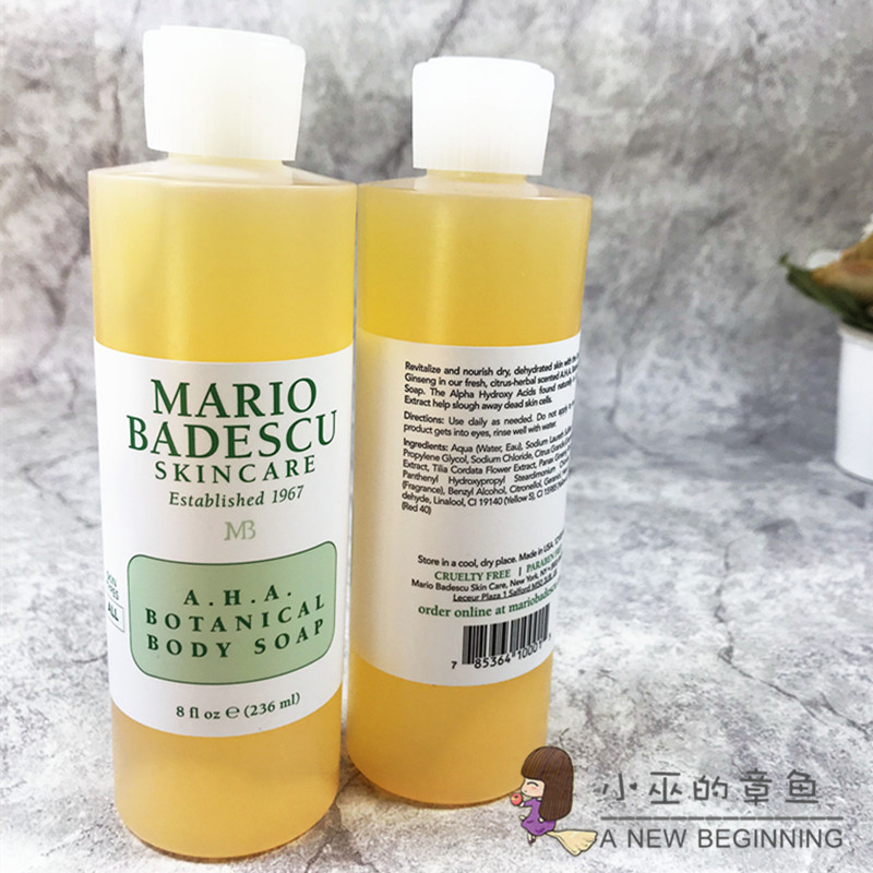 MARIO BADESCU果酸沐浴露-團購與PTT推薦-2020年7月|飛比價格
