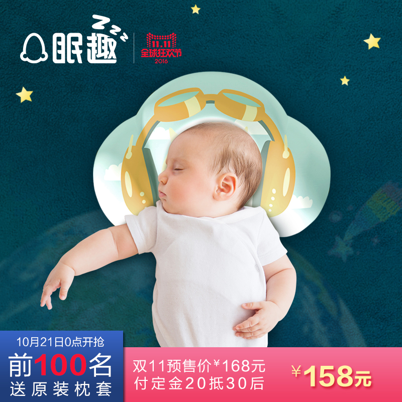 buy fun sleep newborn baby pillow pre 2015 0 1 year old memory pillow baby pillow shape correction migraine prevention pillow stereotypes in cheap price on m alibaba com