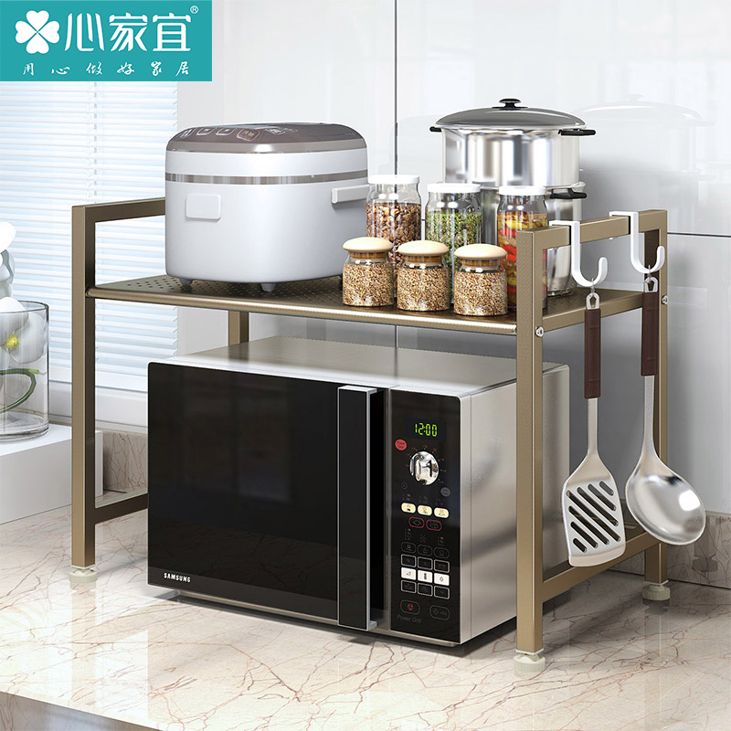 ikea kitchen microwave home and
