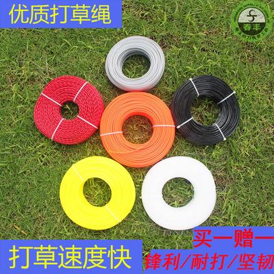 通用割草機配件打草繩打草線割草機繩割草線尼龍鋸齒鋼絲麻花優質