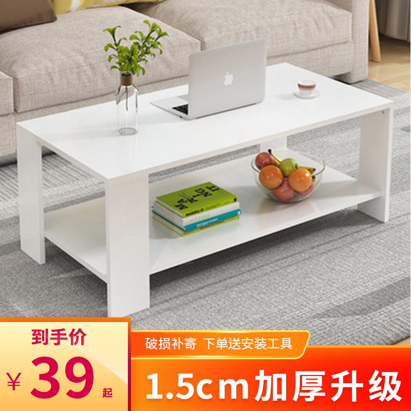 table assembly small apartment tea table