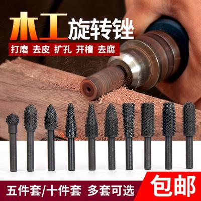 電動木工旋轉銼刀根雕磨頭木雕刀頭木頭雕刻磨頭木銼刀工具套組
