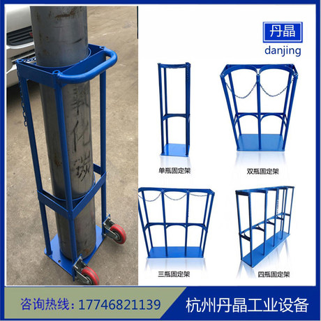 laboratory gas cylinder rack single and