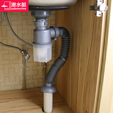 submarine sink drain pipe fittings