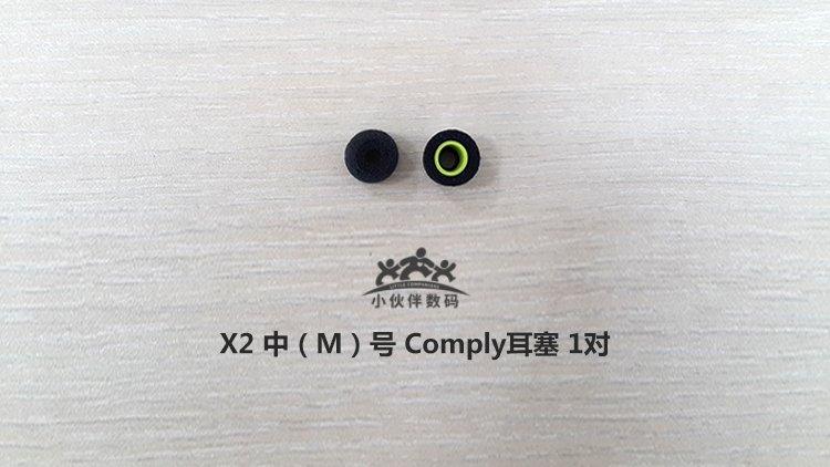 JayBird BLUEBUDS X原裝配件捷伯德X2藍牙耳機耳塞X3充電頭收納盒