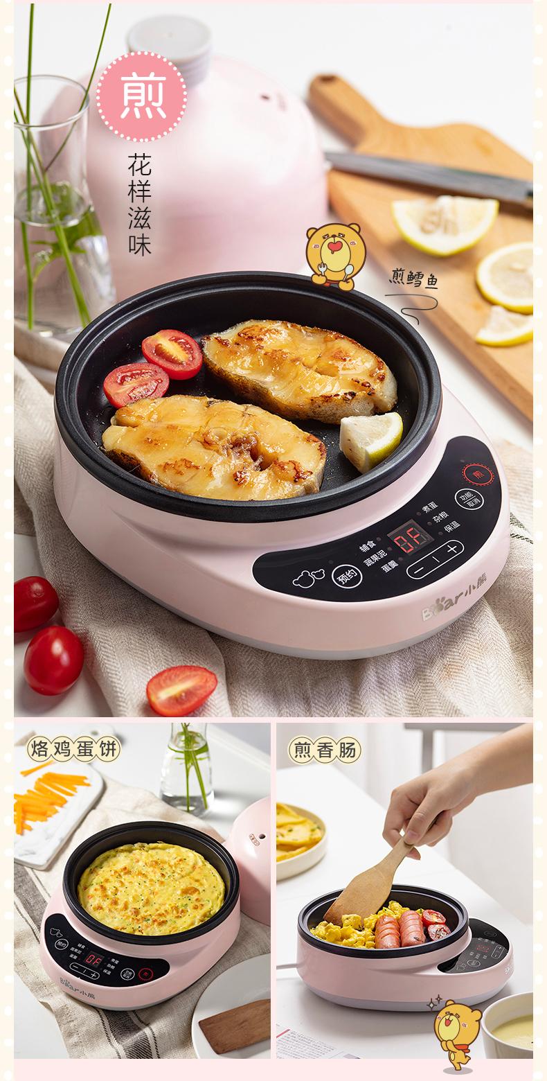 煮蛋器ZDQ-B05C1描述设计输出文件12_06.jpg