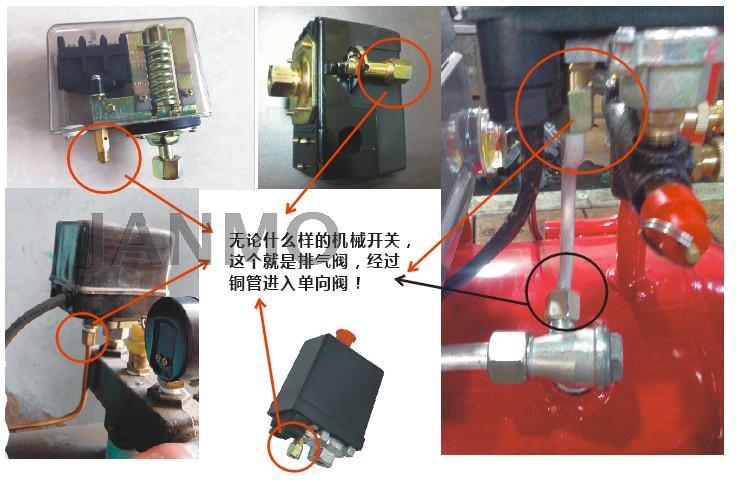 銘控智能數顯空壓機氣泵壓力開關控制器不鏽鋼耐震數字氣壓壓力錶