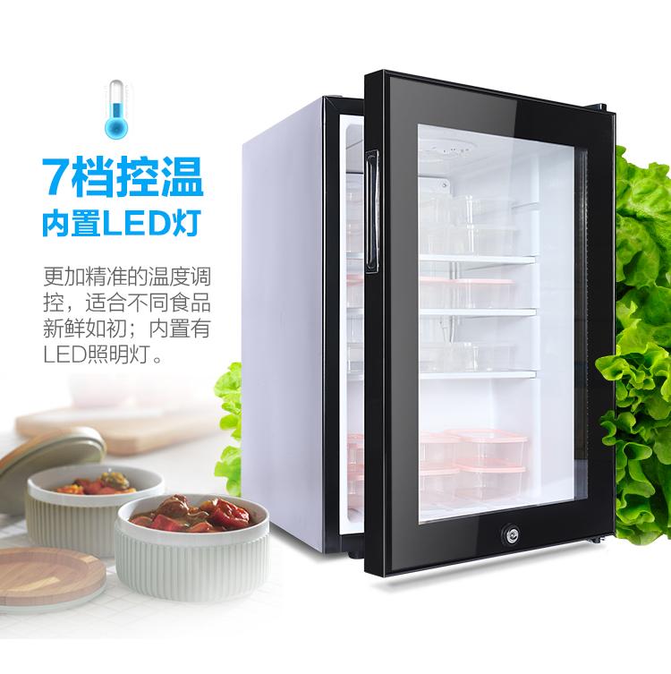 幼兒園食品留樣柜小型節能小冰箱迷你家用透明冷藏保鮮展示柜帶鎖-阿里巴巴