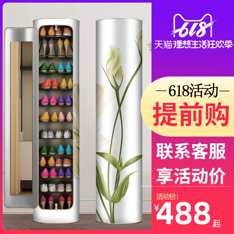 https www chinaglobalmall com products 592276246215