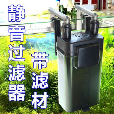 UP迷你魚缸外置 外掛 掛壁靜音過濾桶器EX-120-含濾材