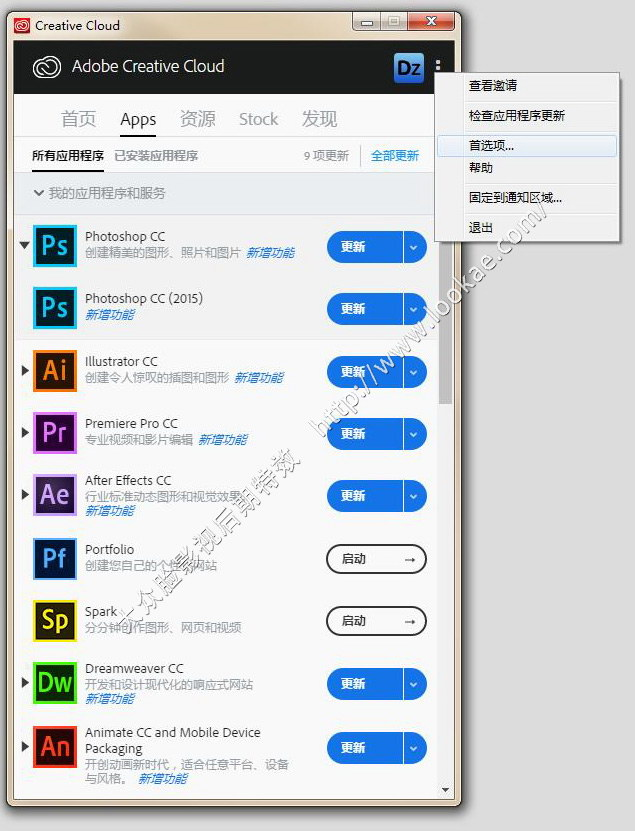 Adobe CC 2018 軟件破解版免費下載(僅共測試)(中文/英文版)Adobe Creative Cloud @ hsing924的部落格 :: 痞客邦