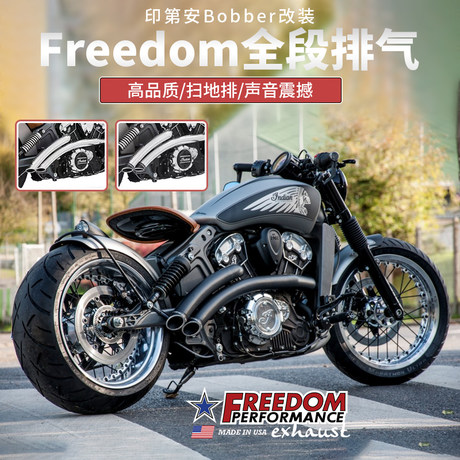 indian modified scout bobber exhaust