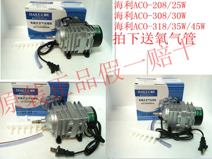 Usd 22 57 Yuchi Air Pump Haili High Power Oxygen Pump Aco 208 Aco 308 Aco 318 Haili Oxygen Pump Wholesale From China Online Shopping Buy Asian Products Online From The Best Shoping Agent Chinahao Com