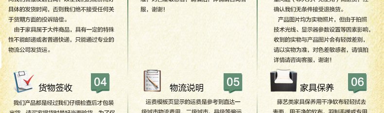 Rattan material analysis_06_02