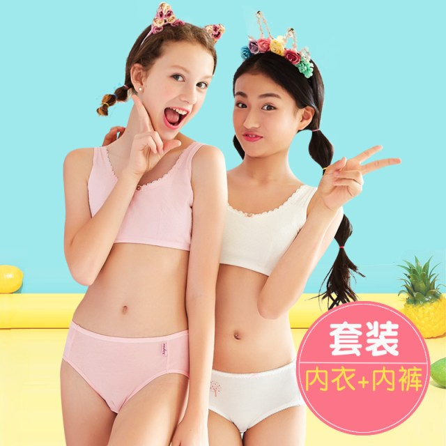 Bra Panties Girl Suit Bra Student High School Students No Steel Ring Development Period Two Piece Summer Female Vest Buychinafrom Com Buy China Shop