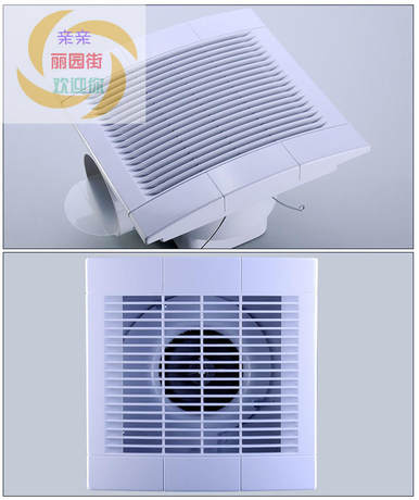 lavfill ceiling ceiling ducted