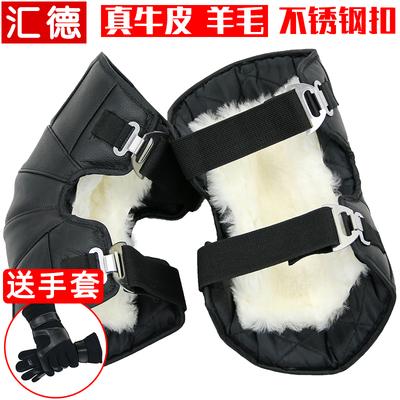 真皮機車護膝保暖騎車冬季護腿擋風防風防寒男女羊毛電動車護膝