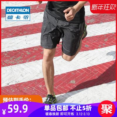 迪卡儂運動短褲男速幹休閒寬鬆跑步健身訓練五分褲子男籃球褲RUNM