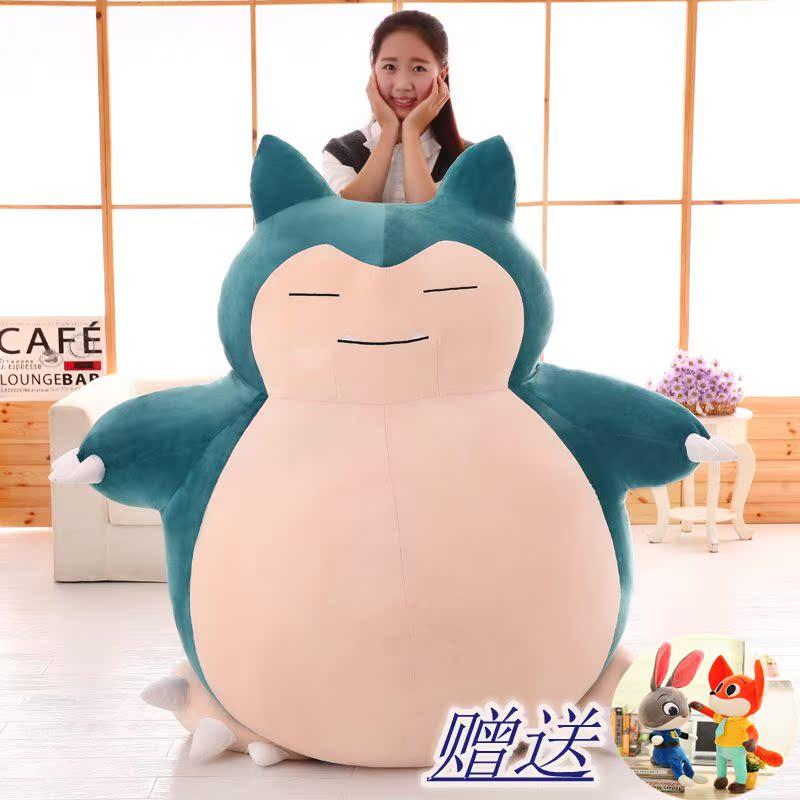 chinahao com