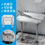 Usd 90 93 Bathroom Folding Bath Chair Orange Elderly Shower