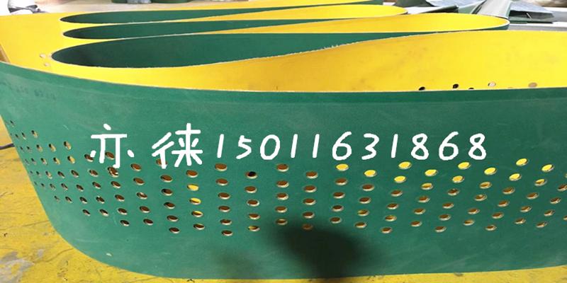 尼龍片基帶 高速傳動帶耐磨平皮帶 紡織龍帶錠帶黃綠工業同步傳送