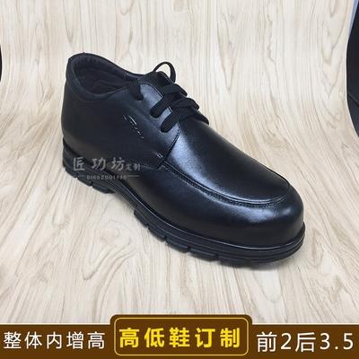 [訂做高低鞋]全牛皮內增高單隻補足長短腿皮鞋身心障礙人士鞋長短腳鞋子