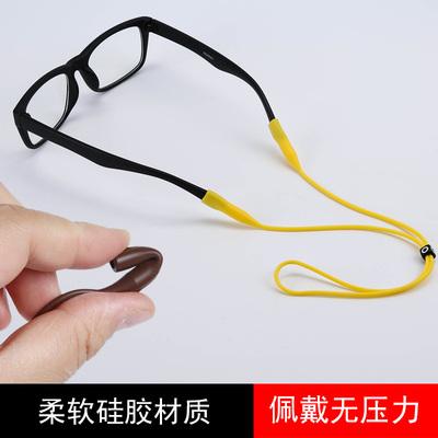 眼鏡繩子掛繩防滑安裝吊帶學生眼鏡帶運動套裝拉繩兒童保護可調
