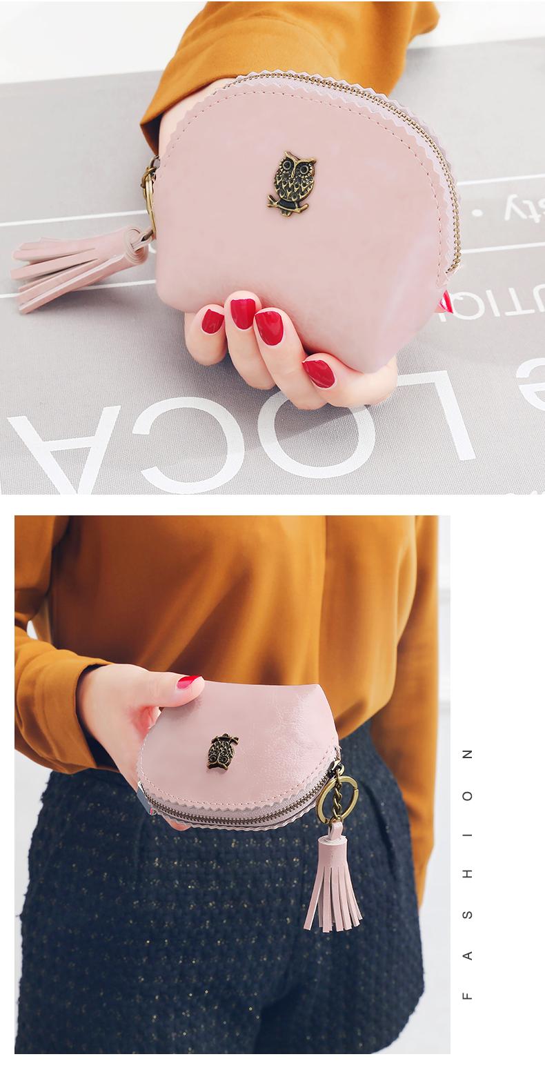 【復古流蘇零錢包小錢包】韓版純色復古質感流蘇實用零錢包硬幣包手拿包 – 好物嚴選