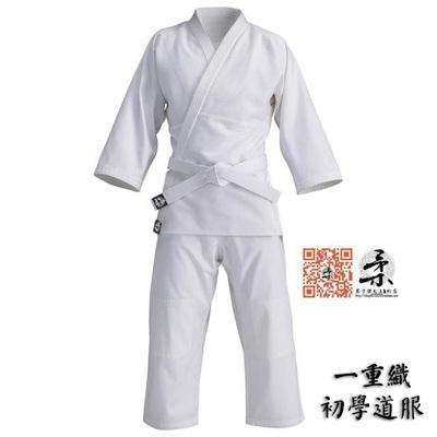 包郵白色柔道服一重織加厚初學訓練服兒童道服成人柔道服自主品牌