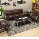 Buy Office Sofa Coffee Table Combination Set Reception Room Business Small Simple Set Office Meeting Area Simple And Modern On Ezbuy Sg