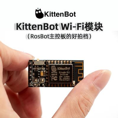 小喵科技 IoT物聯網Scratch makecode 程式設計ESP8266 wifi無線模組