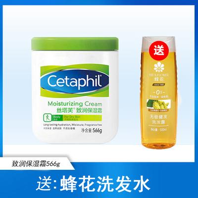 舒特膚保濕霜566g孕婦兒童嬰兒寶寶面霜保濕保濕男女潤膚乳大白罐