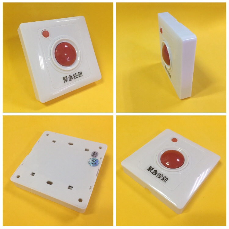 醫院化妝室緊急報警系統一鍵式殘衛求助按鈕無線呼叫護士人員救助
