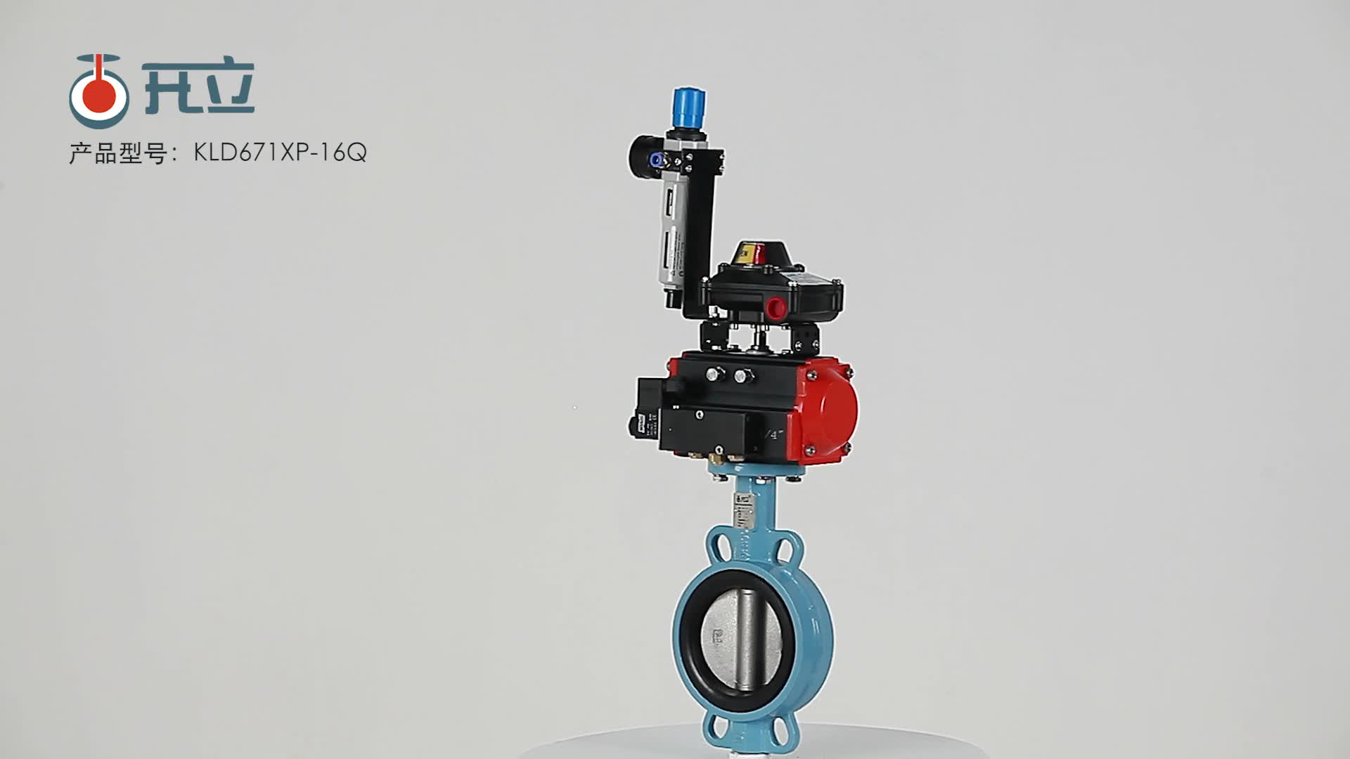 4 Inch Pneumatic Operated Butterfly Valve