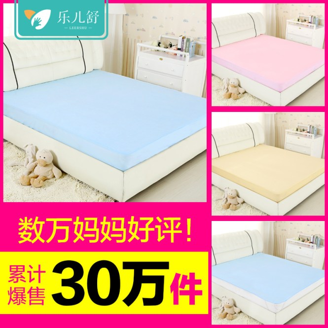 Baby Diapers Children Waterproof King Size Bed Sheets Kid S Bedspread Into The Elderly Washable Autumn And Winter Thin Mattress