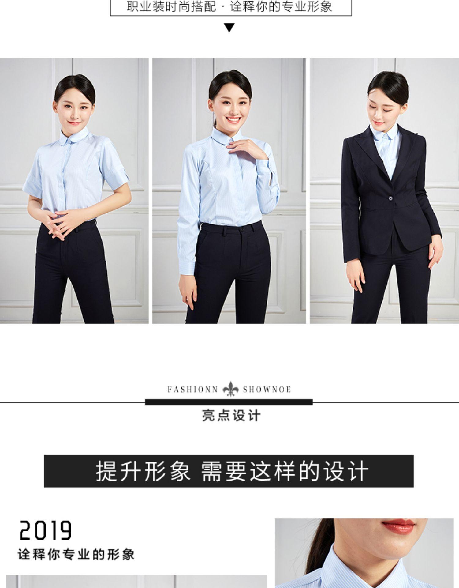 木中琴浦發銀行行服OL正裝職業西服套裝女白領職業制服工裝春秋款