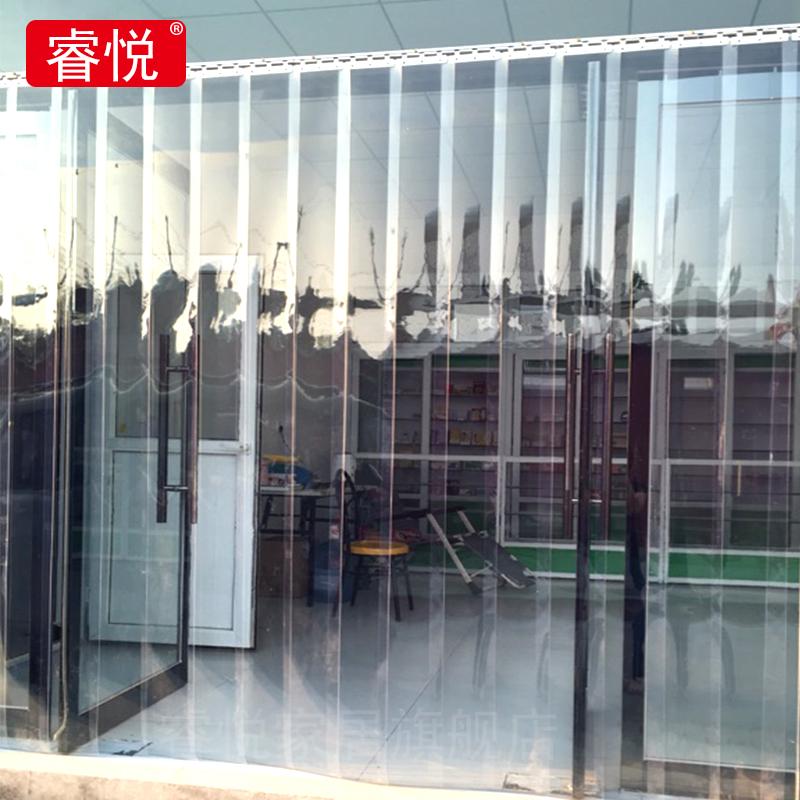 transparent plastic door curtain pvc