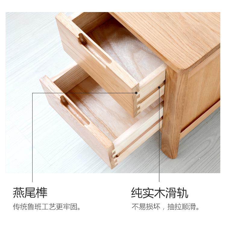 實木牀頭櫃超薄小型北歐日式橡木窄櫃20cm簡易經濟原木臥室收納櫃