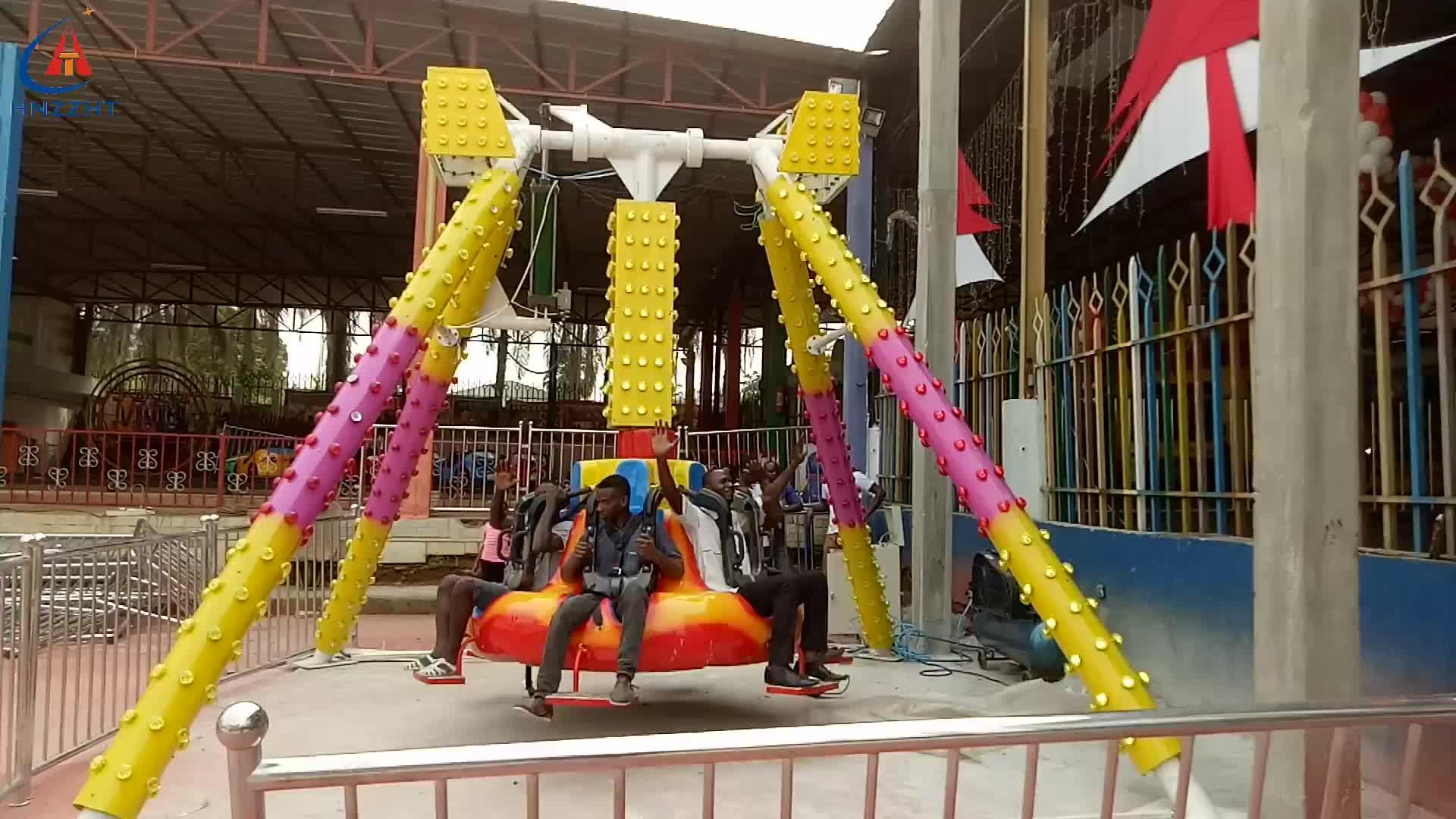 Amusement Kidgame Swing Ride Small Mini Pendulum For Kids