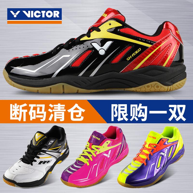 官網正品勝利羽毛球鞋男鞋女鞋victor專業運動鞋子夏季透氣SHA360